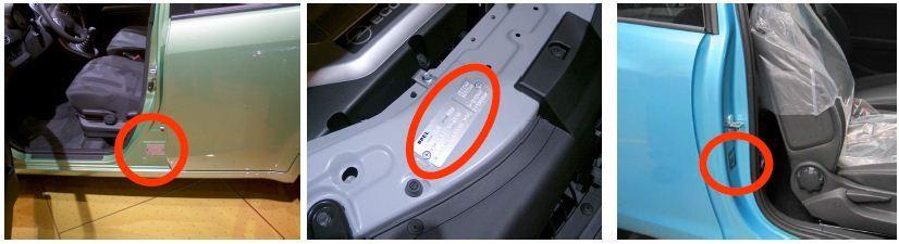 Vin Plate автомобилей Opel